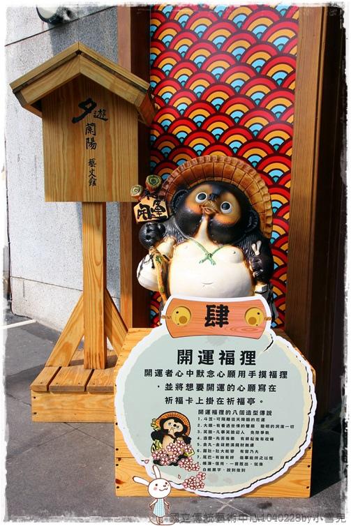 國立傳統藝術中心1040228by小雪兒IMG_7899.JPG