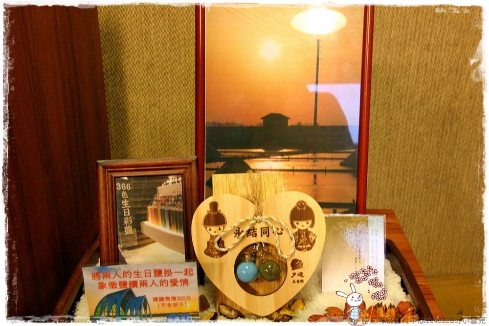 國立傳統藝術中心1040228by小雪兒IMG_7919.JPG