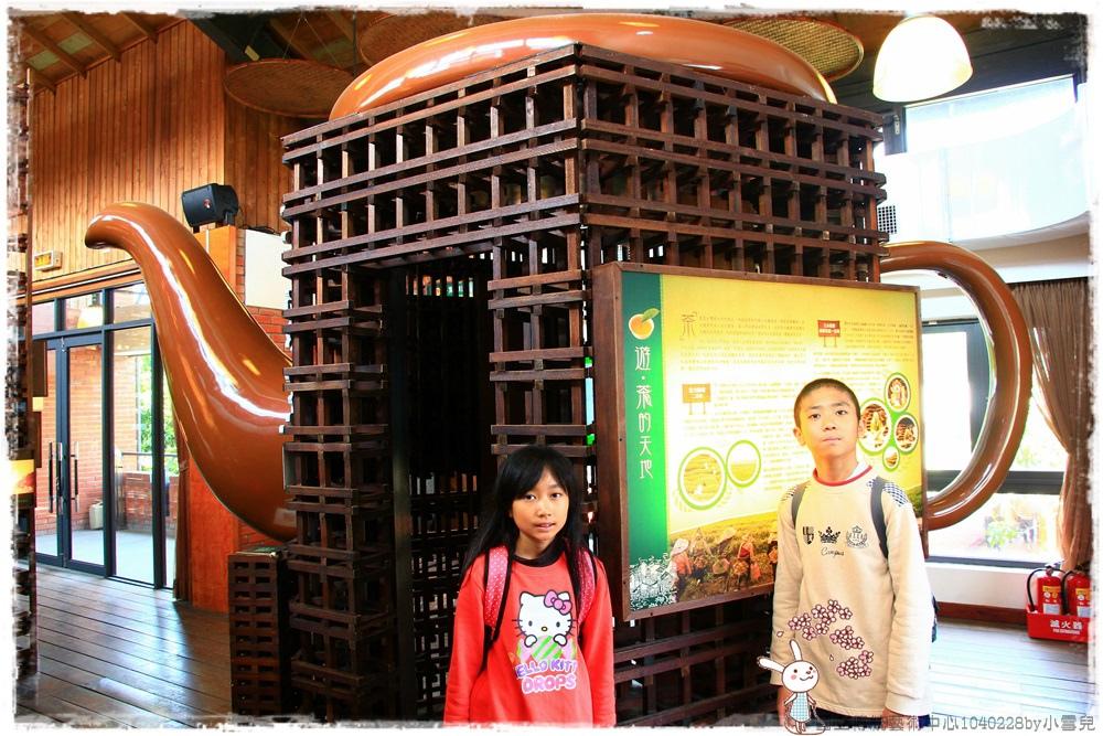 國立傳統藝術中心1040228by小雪兒IMG_7949.JPG