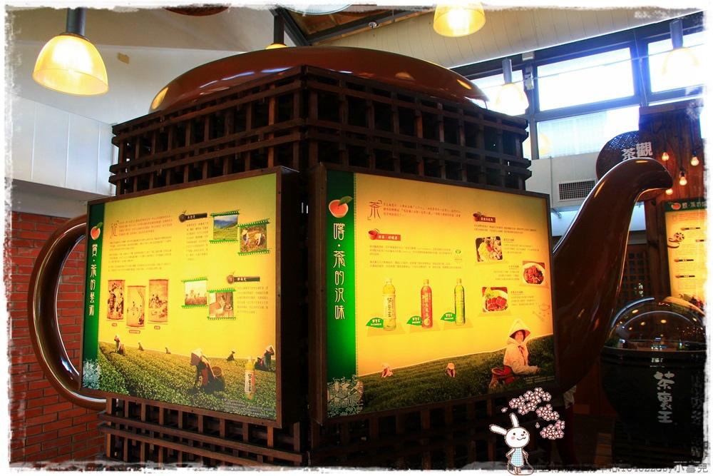 國立傳統藝術中心1040228by小雪兒IMG_7961.JPG