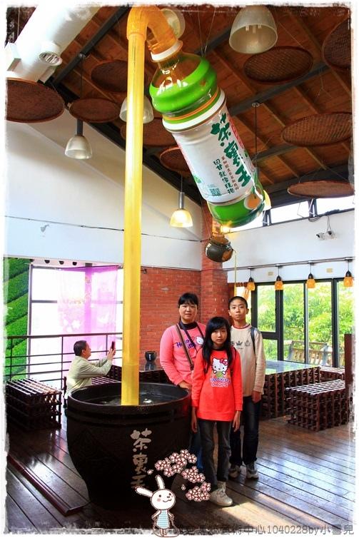 國立傳統藝術中心1040228by小雪兒IMG_7966.JPG