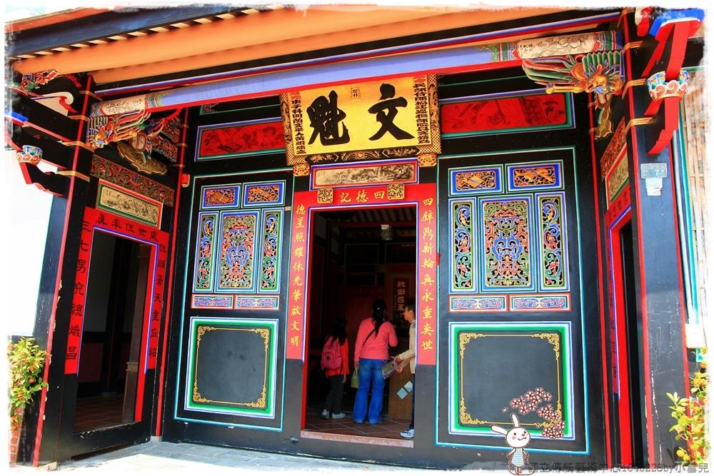 國立傳統藝術中心1040228by小雪兒IMG_8001.JPG
