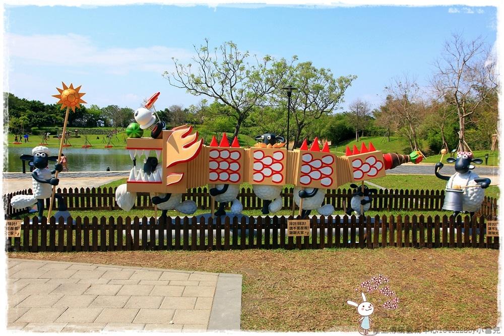 國立傳統藝術中心1040228by小雪兒IMG_8024.JPG