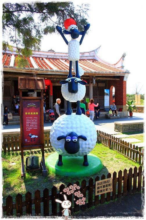 國立傳統藝術中心1040228by小雪兒IMG_8040.JPG