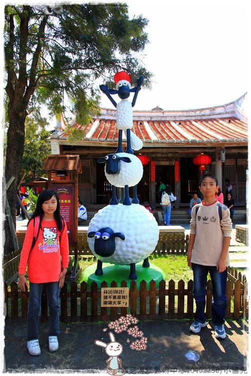 國立傳統藝術中心1040228by小雪兒IMG_8041.JPG