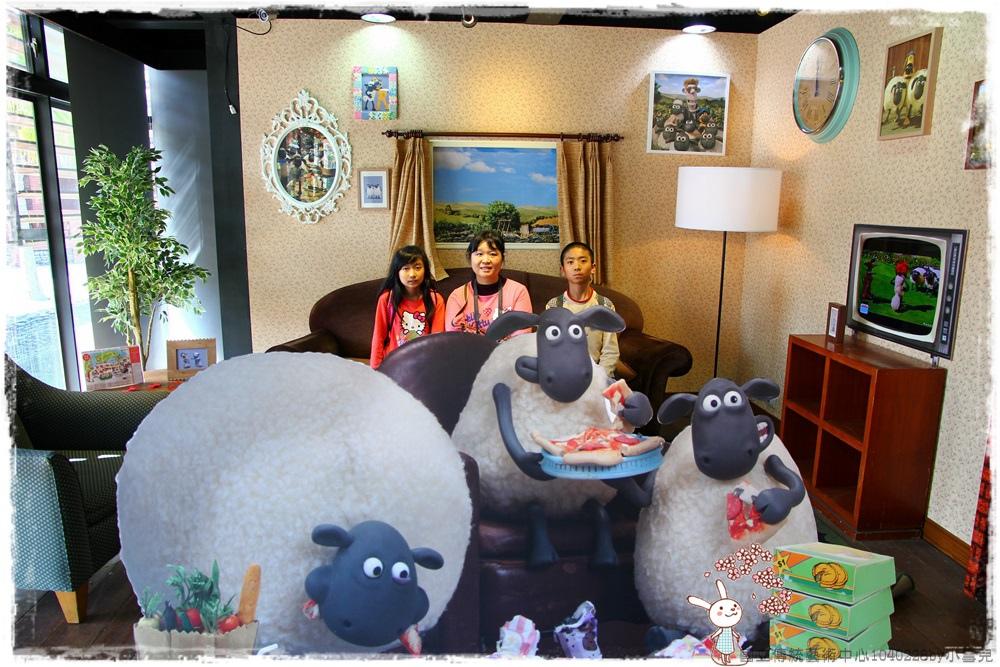 國立傳統藝術中心1040228by小雪兒IMG_8074.JPG