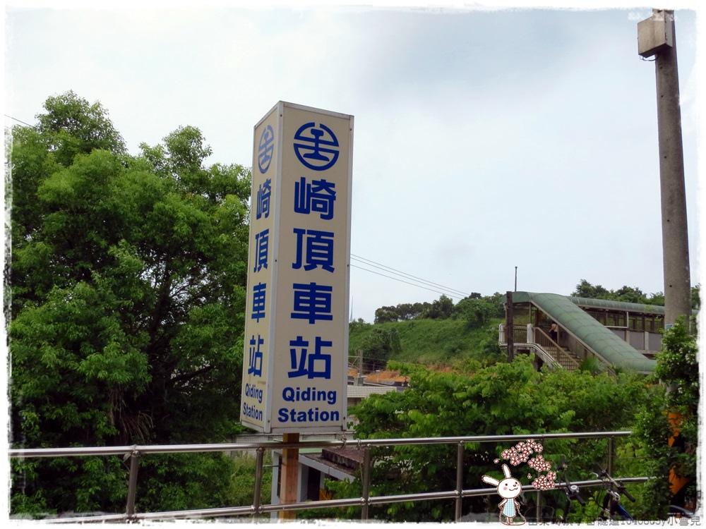 苗栗崎頂子母隧道1040605y小雪兒IMG_8081.JPG
