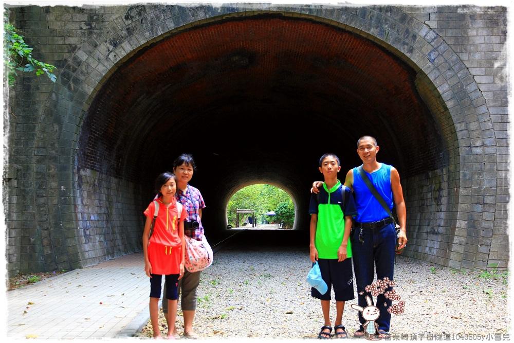 苗栗崎頂子母隧道1040605y小雪兒IMG_9267.JPG