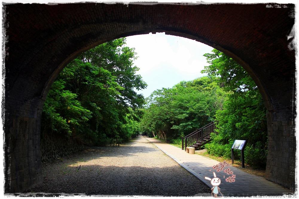 苗栗崎頂子母隧道1040605y小雪兒IMG_9299.JPG