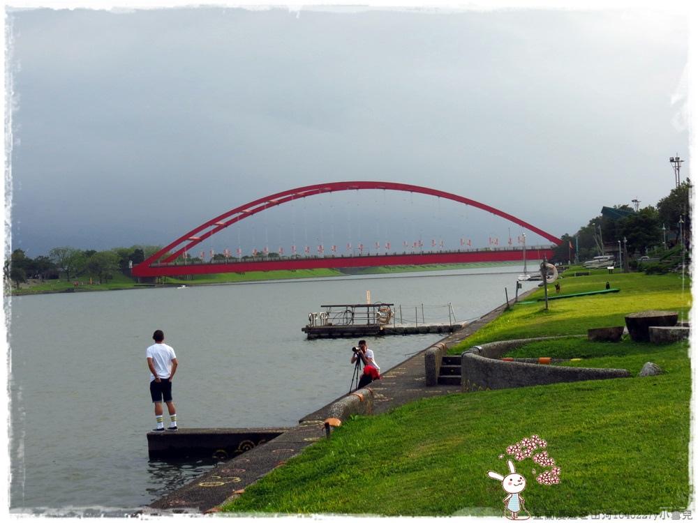 宜蘭漫遊冬山河1040227y小雪兒IMG_7216 009.JPG