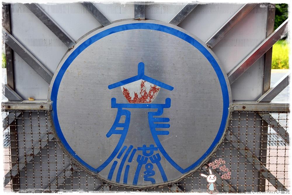 麗池漁港龍港國小1040731y小雪兒IMG_0153 046.JPG