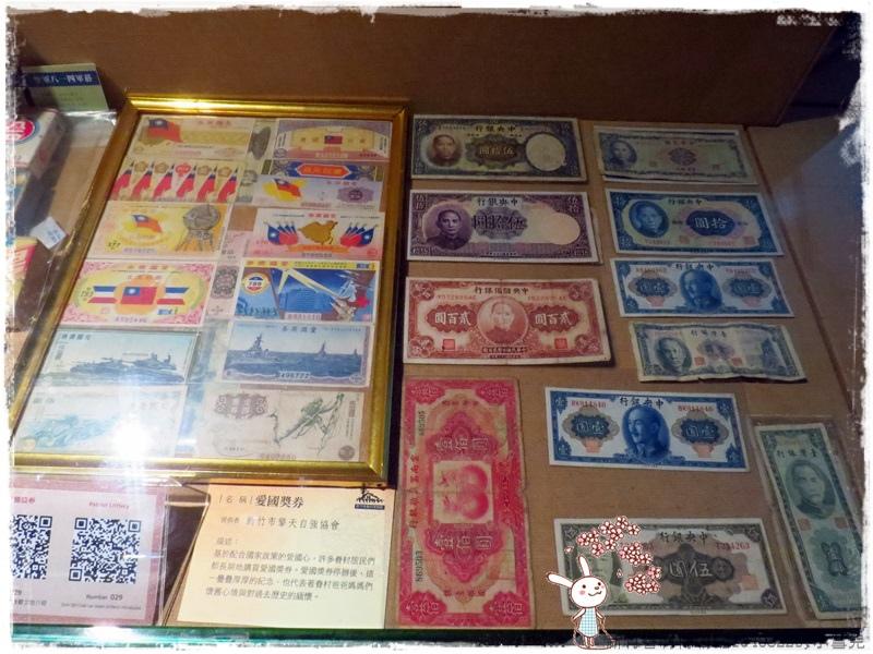 新竹眷村博物館1040322by小雪兒IMG_7360 007.JPG
