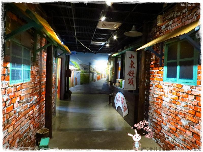 新竹眷村博物館1040322by小雪兒IMG_7392 018.JPG