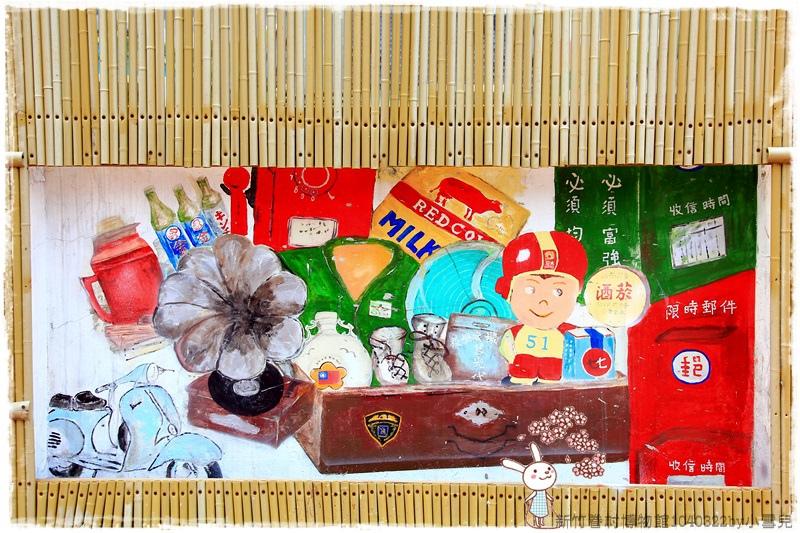 新竹眷村博物館1040322by小雪兒IMG_8378 074.JPG