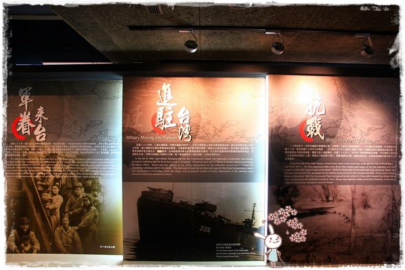 新竹眷村博物館1040322by小雪兒IMG_8413 096.JPG