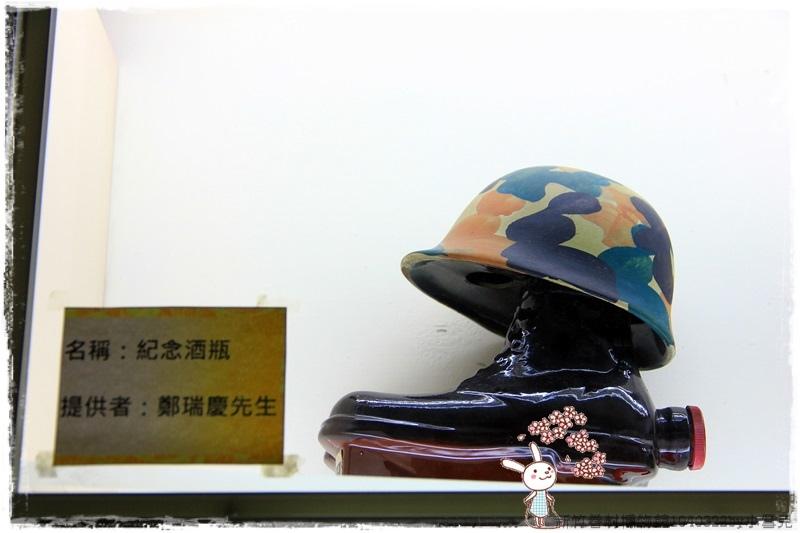 新竹眷村博物館1040322by小雪兒IMG_8416 099.JPG