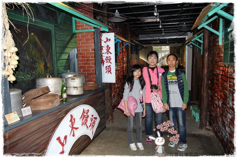 新竹眷村博物館1040322by小雪兒IMG_8478 129.JPG