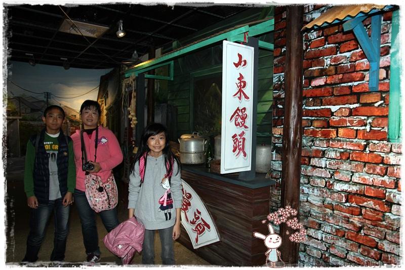 新竹眷村博物館1040322by小雪兒IMG_8481 131.JPG