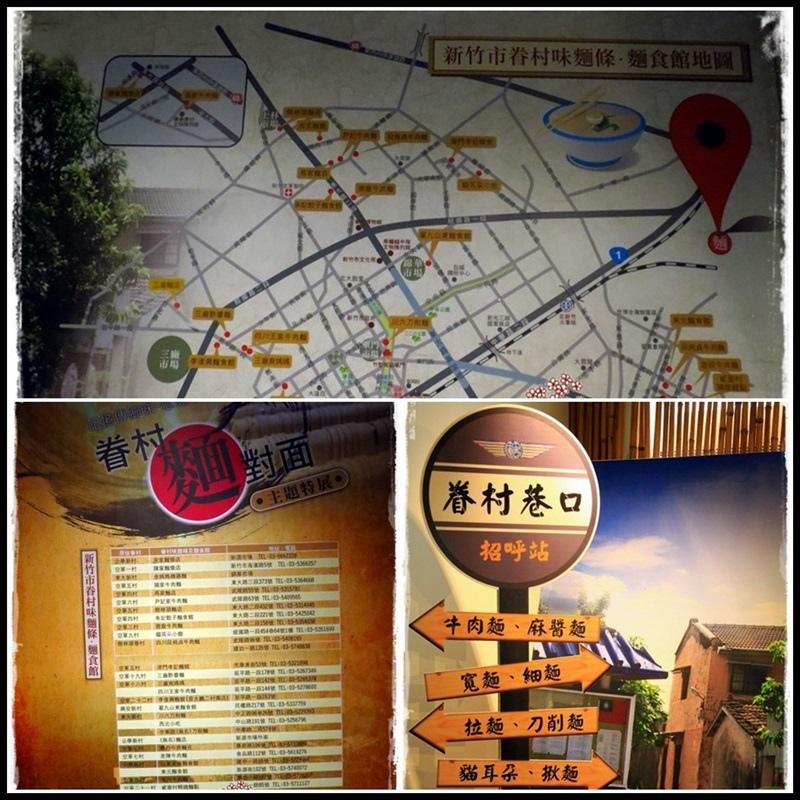 新竹眷村博物館1040322by小雪兒02 002.jpg