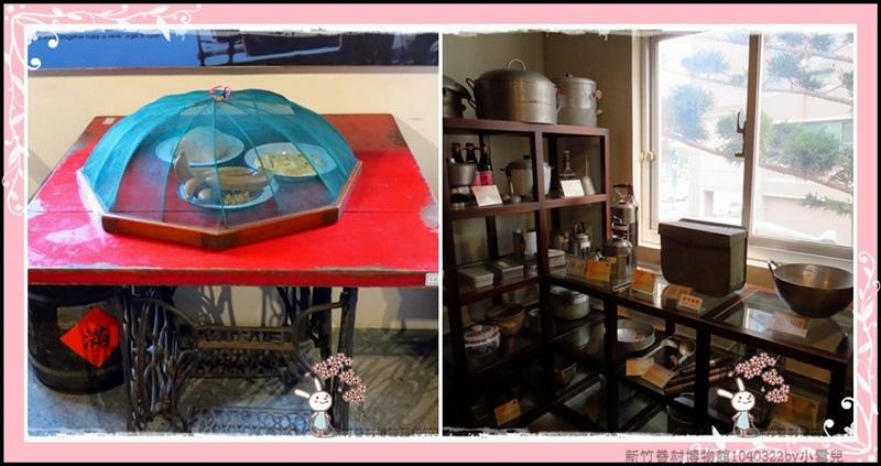 新竹眷村博物館1040322by小雪兒03 003.jpg
