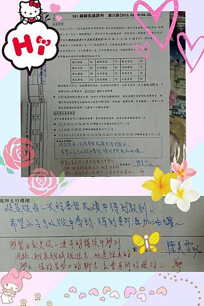 2015-04-07-20-39-43_deco.jpg