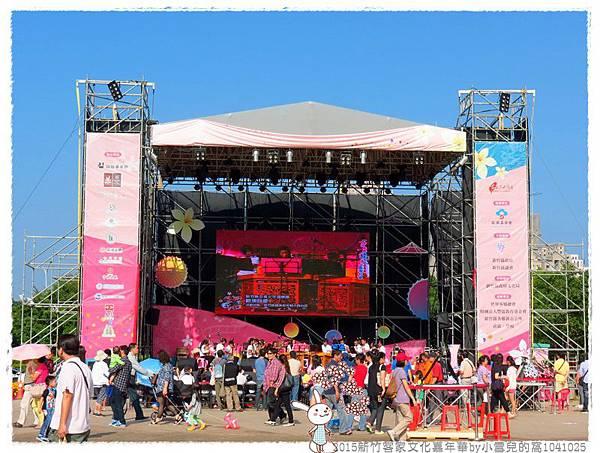 2015新竹客家文化嘉年華by小雪兒的窩1041025IMG_1723 006.JPG