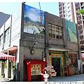2015新竹客家文化嘉年華by小雪兒的窩1041025IMG_4491 010.JPG