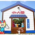 2015新竹客家文化嘉年華by小雪兒的窩1041025IMG_4562 035.JPG