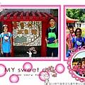 2015新竹客家文化嘉年華by小雪兒的窩104102510 001.jpg