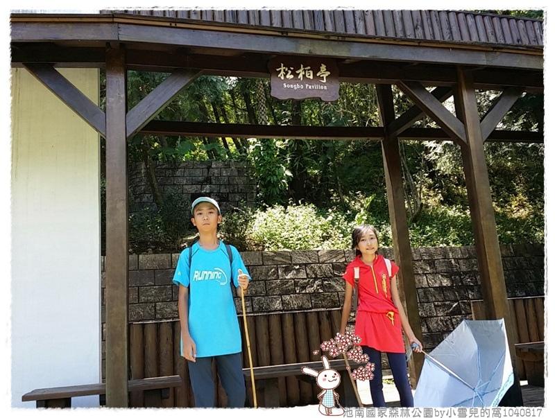 池南國家森林公園by小雪兒的窩1040817CYMERA_20150817_115517 003.jpg