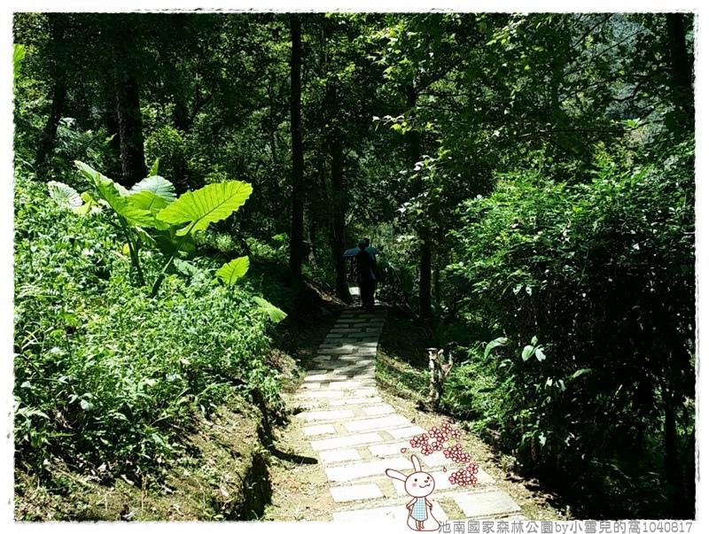 池南國家森林公園by小雪兒的窩1040817CYMERA_20150817_120027 005.jpg