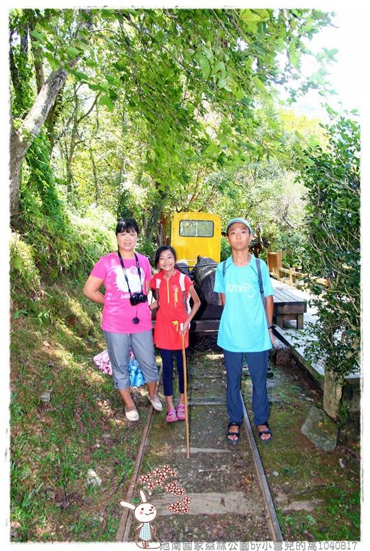 池南國家森林公園by小雪兒的窩1040817IMG_0642 014.JPG