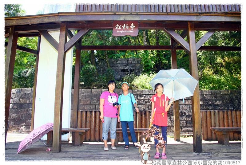池南國家森林公園by小雪兒的窩1040817IMG_0648 017.JPG