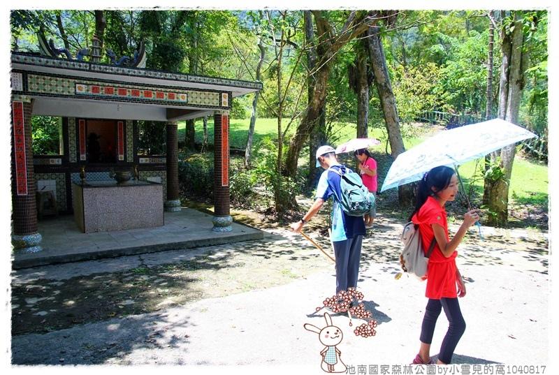 池南國家森林公園by小雪兒的窩1040817IMG_0651 020.JPG