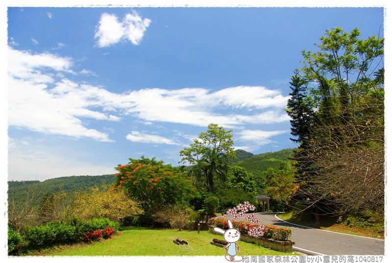 池南國家森林公園by小雪兒的窩1040817IMG_0667 033.JPG