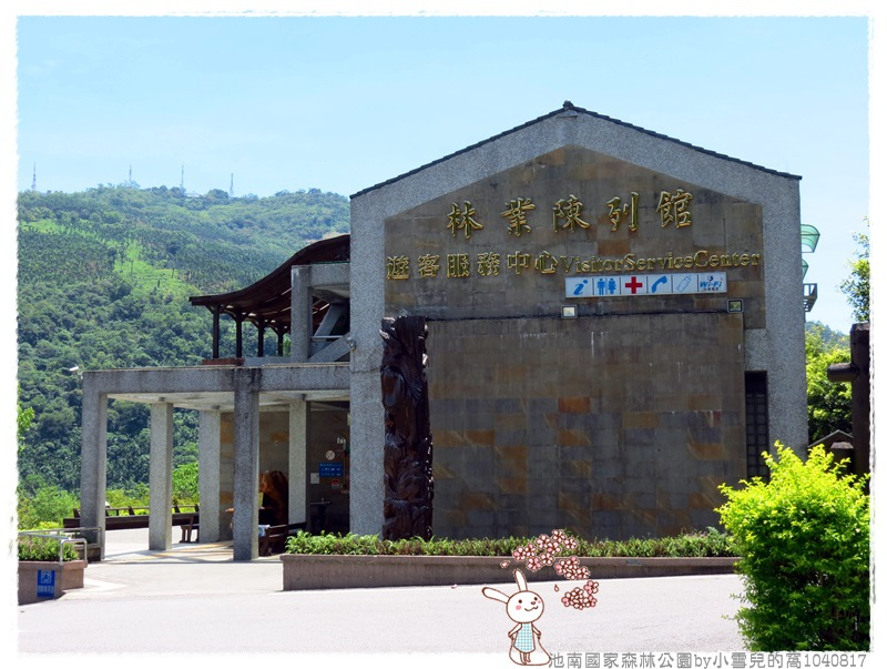 池南國家森林公園by小雪兒的窩1040817IMG_9214 044.JPG