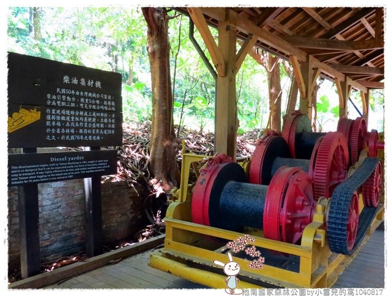 池南國家森林公園by小雪兒的窩1040817IMG_9235 060.JPG
