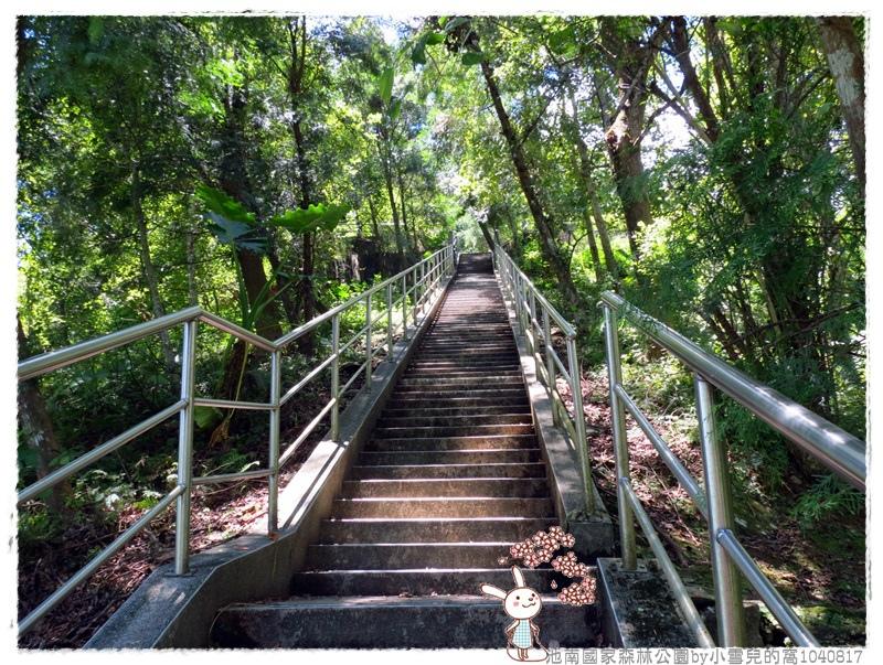 池南國家森林公園by小雪兒的窩1040817IMG_9240 064.JPG