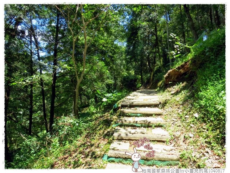 池南國家森林公園by小雪兒的窩1040817IMG_9247 067.JPG