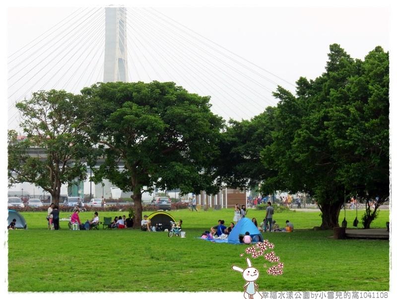 幸福水漾公園by小雪兒的窩1041108IMG_1880 001.JPG