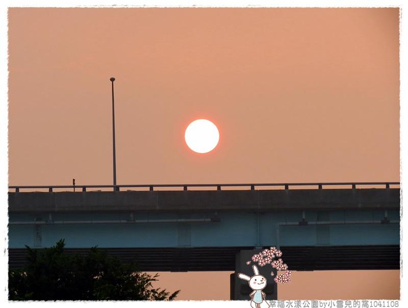 幸福水漾公園by小雪兒的窩1041108IMG_1910 004.JPG