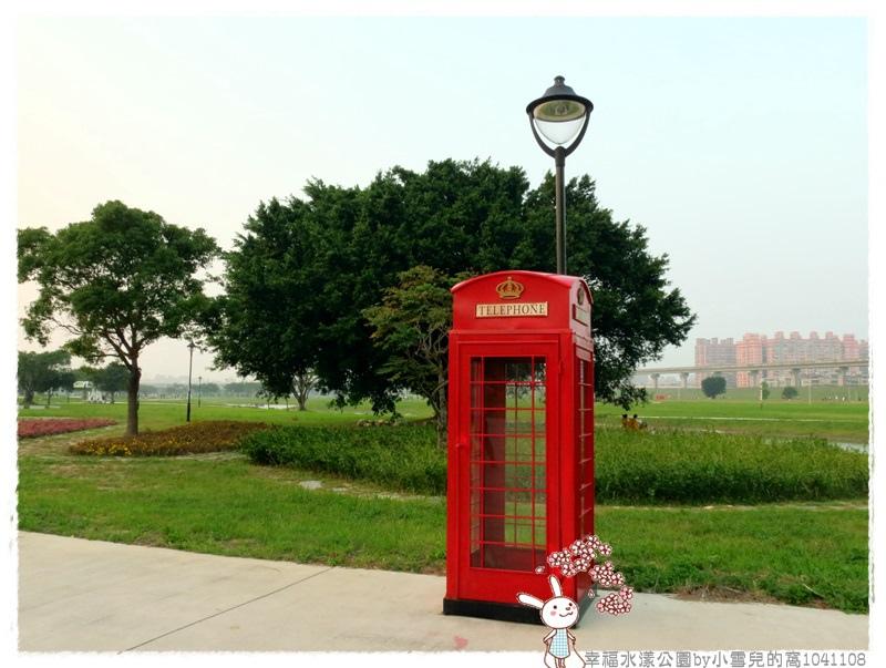 幸福水漾公園by小雪兒的窩1041108IMG_1914 005.JPG
