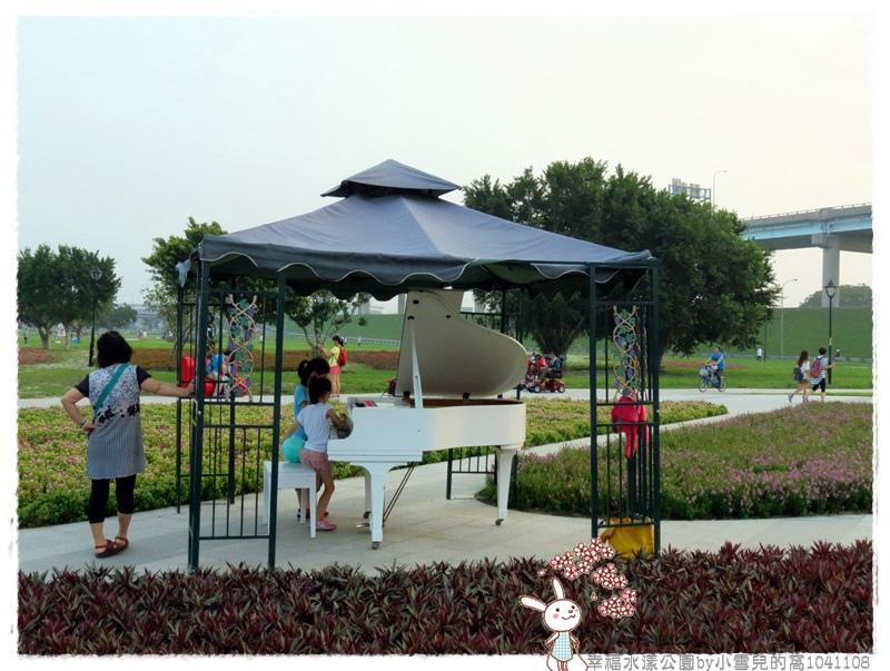 幸福水漾公園by小雪兒的窩1041108IMG_1915 006.JPG