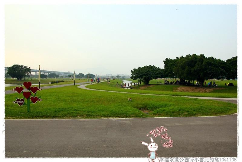 幸福水漾公園by小雪兒的窩1041108IMG_4870 007.JPG