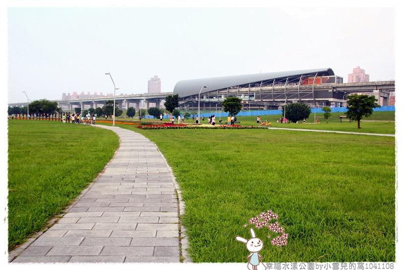 幸福水漾公園by小雪兒的窩1041108IMG_4880 010.JPG