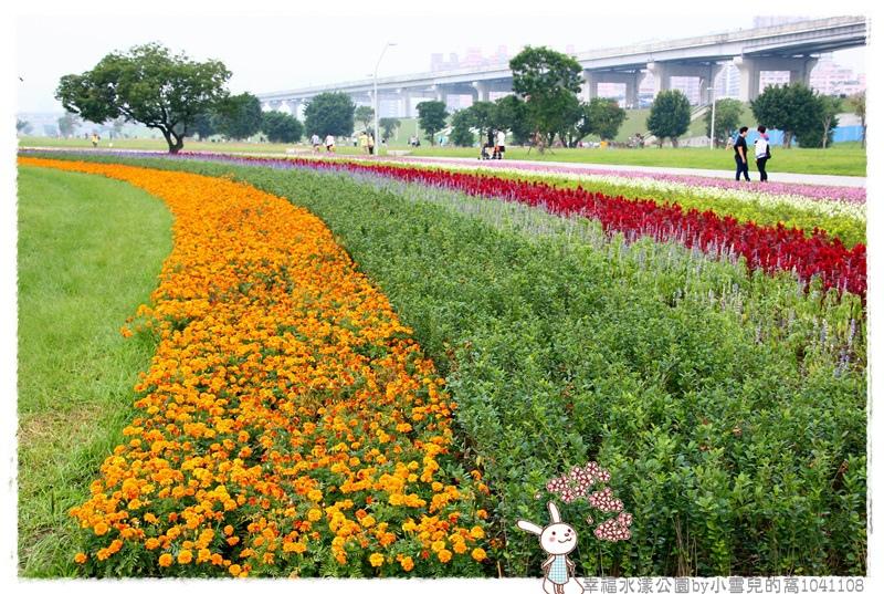 幸福水漾公園by小雪兒的窩1041108IMG_4881 011.JPG