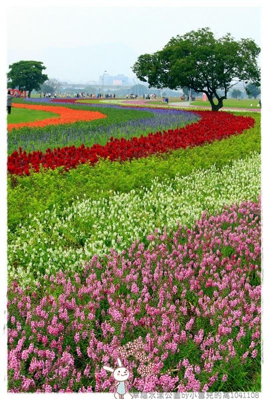 幸福水漾公園by小雪兒的窩1041108IMG_4895 021.JPG