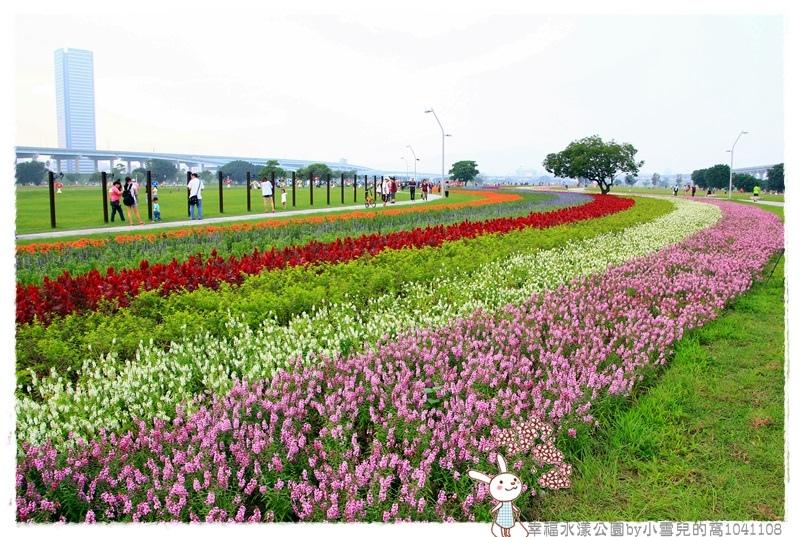 幸福水漾公園by小雪兒的窩1041108IMG_4898 022.JPG
