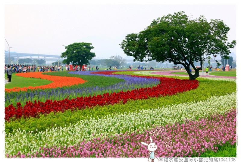 幸福水漾公園by小雪兒的窩1041108IMG_4900 023.JPG