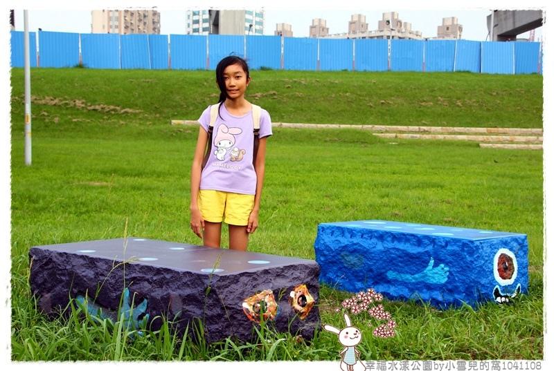 幸福水漾公園by小雪兒的窩1041108IMG_4907 027.JPG